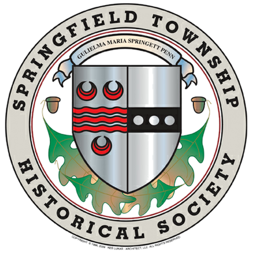 STHS logo